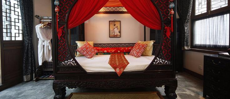 Shichahai Sandalwood Boutique Hotel (4*)