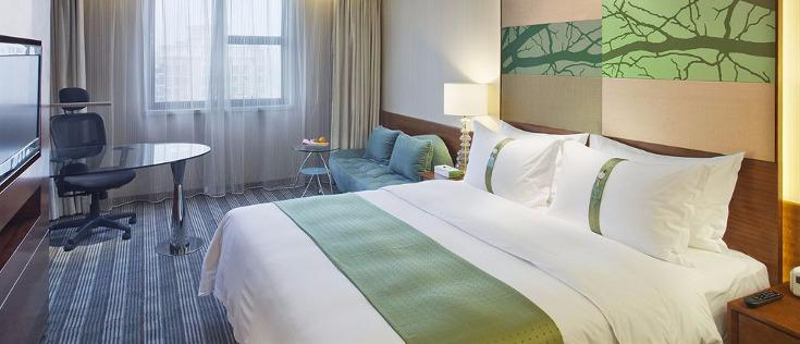 Holiday Inn Donghua (4*)